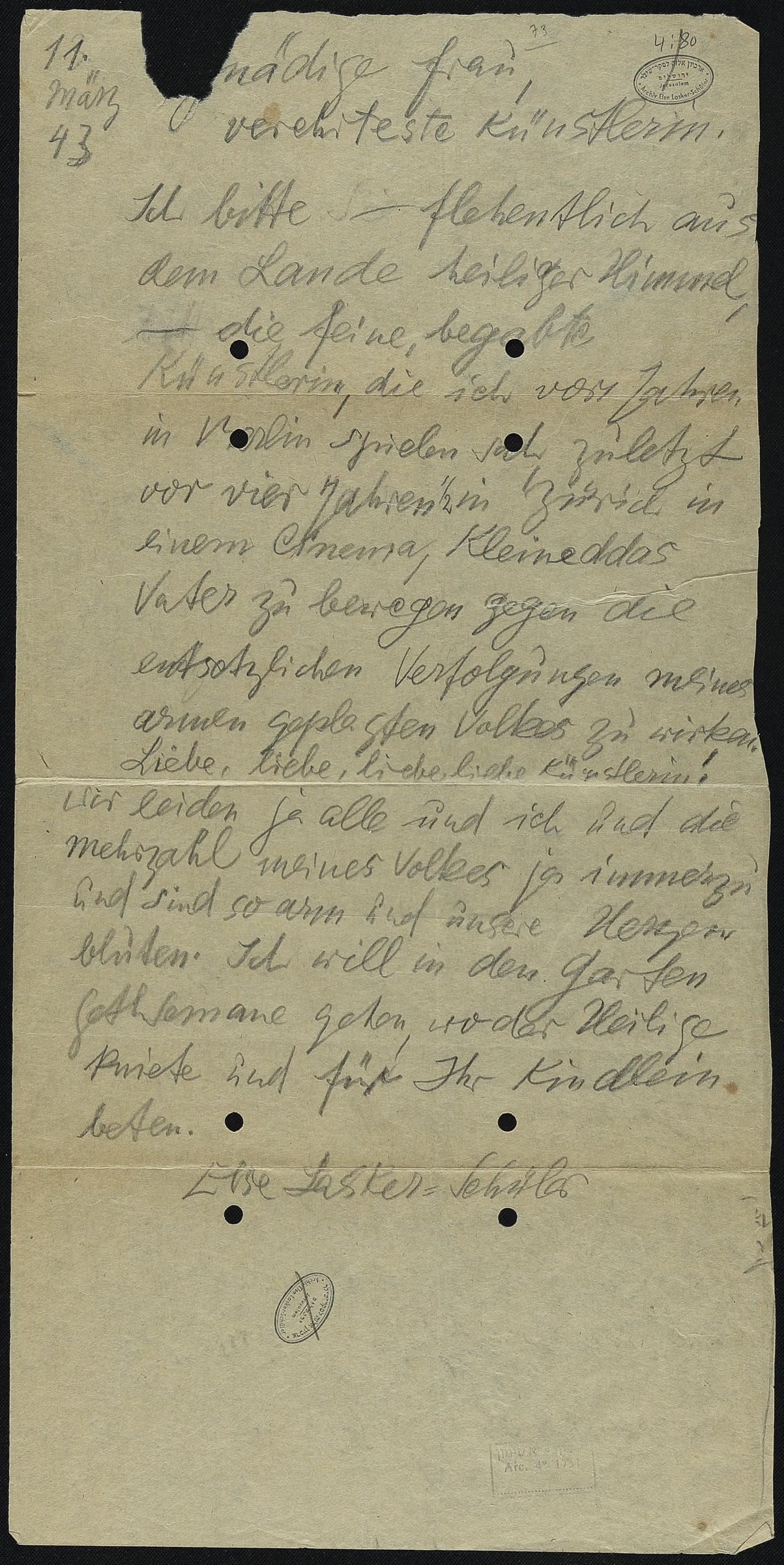Letter to Ernst Akiva Simon