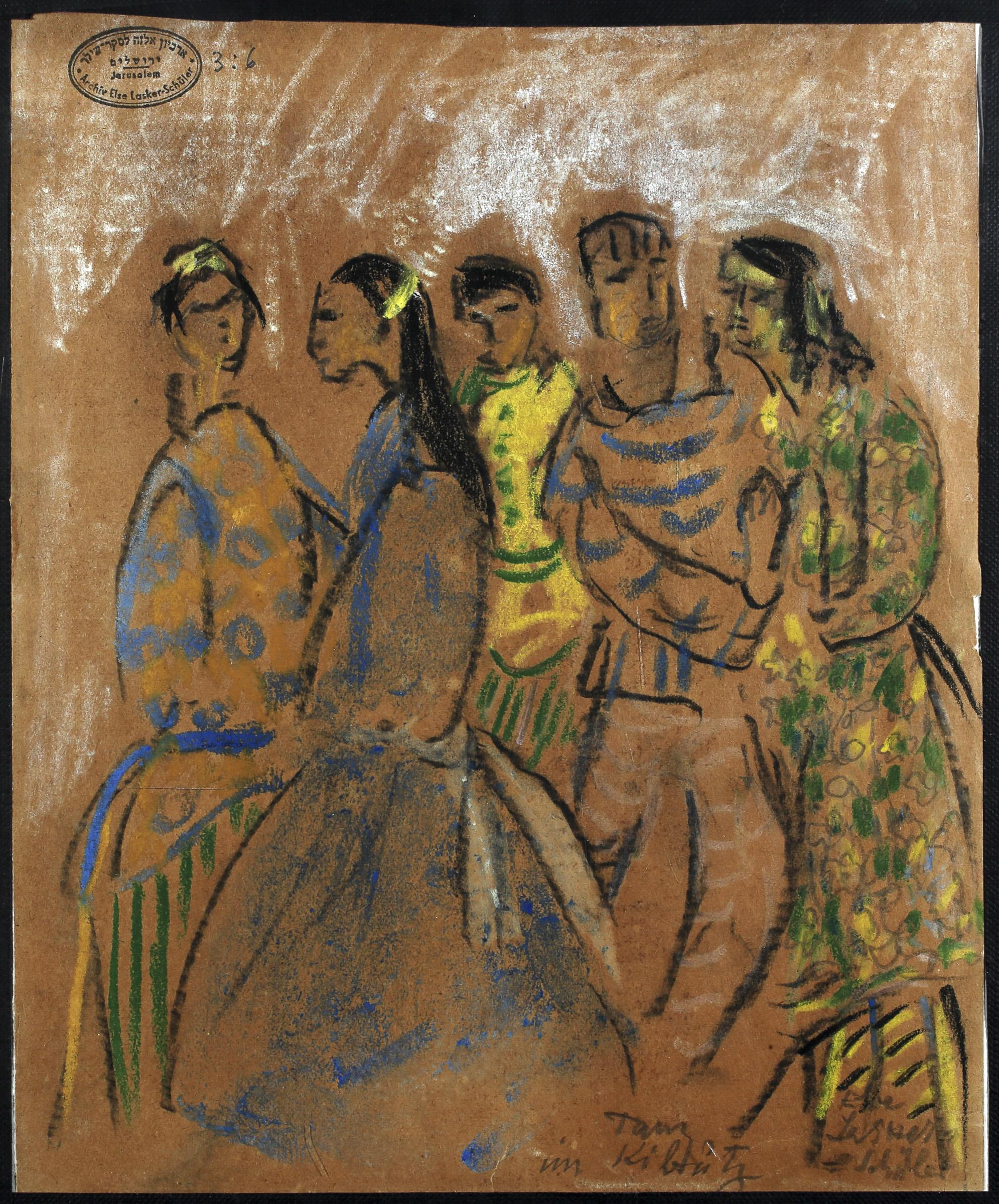 »Dance in the Kibbutz«