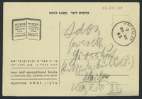 Postcard to Friedrich Sally and Sina Grosshut